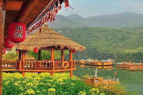 盘古王文化园    连州天龙峡    福山旅游风景区 连州中山公园 燕